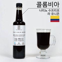 퓨어 콜드브루 콜롬비아 라 유니온 550ml