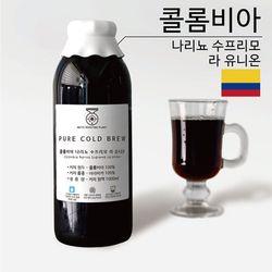 퓨어 콜드브루  콜롬비아 라 유니온 1L