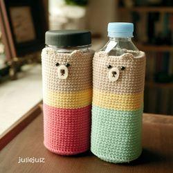 [DIY키트] My Bottle 마이보틀 파우치(with줄리줄스)