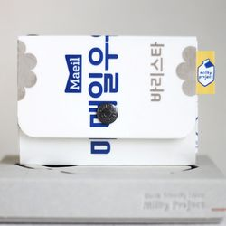 [밀키 원형파우치 증정(랜덤)] 밀키파우치(Milky Pouch) Card & Coin Case [KP1308e]