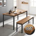 스틸헤비 테이블+의자세트1400x600 일자  40T