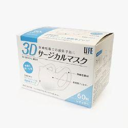 [6640] 3D 마스크 보통사이즈 60P