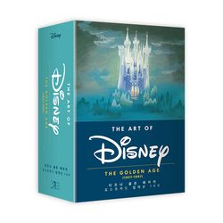 디즈니 골든 에이지 포스트카드 컬렉션 100(엽서북)