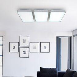 LED 플린 거실 6등 150W