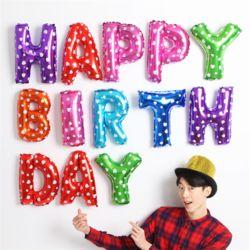 알파벳은박풍선세트 (HAPPY BIRTHDAY) 레인보우