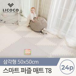 스마트 퍼즐매트 T8  50x50x1.4cm (3set)