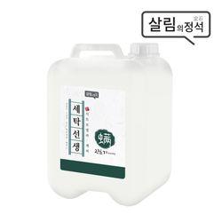살림의정석 세탁선생 대용량 진드기세제13L업소용