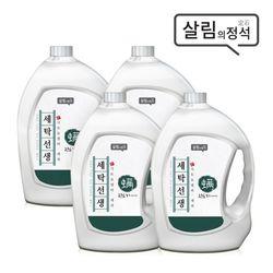 살림의정석 세탁선생 진드기세제3.1LX4개진드기
