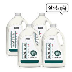 살림의정석 세탁선생 진드기세제2.5LX4개진드기