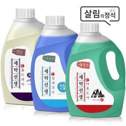 살림의정석 세탁선생 기능성세제 1.13L 3종