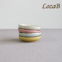 로자비 마카롱 원형종지 소 7.5cm (006) 4종 택1