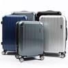 [프리마인드]POLIAN 여행용 확장형 20인치 캐리어가방