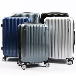 [런칭할인 ~4/3까지] [프리마인드]POLIAN 여행용 확장형 20인치 캐리어가방