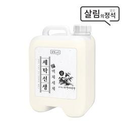 살림의정석 세탁선생 대용량 액체세제13L