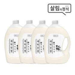 살림의정석 세탁선생 액체세제3.1LX4개