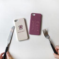 마이세컨드모닝 하드케이스 아이폰5&5s&se