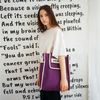 LINE TWO WAY BAG (violet)