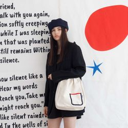 Dreamer Bucket Bag