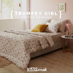누비지오 트럼펫소녀 면 40수 차렵이불 베개세트 퀸