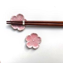 japan 핑크 벚꽃 젓가락받침 2p세트