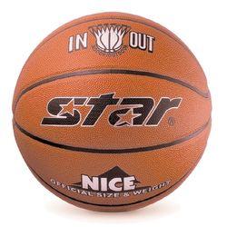 농구공(슈퍼나이스스타)