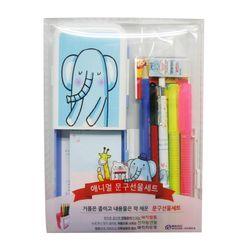 문구종합선물세트(블루 코끼리매직하우스)
