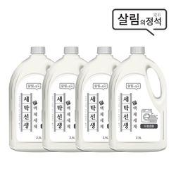 살림의 정석 세탁선생 세제 2.5LX4