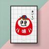 일본 디자인 포스터 M 오이시이다루마 A3(중형)