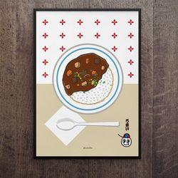 일본 유니크 디자인 포스터 M 우마이카레 A3(중형)