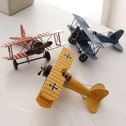 철제 비행기 장식 - 3color