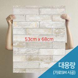 [무지막지]더큰 THE조각벽지 벽돌그레이 5M시공