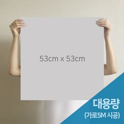 [무지막지]더큰 THE조각벽지 무이라이트그레이 5M시공