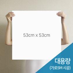 [무지막지]더큰 THE조각벽지 무이화이트 5M시공