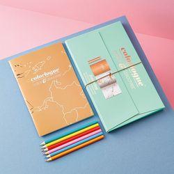 럭키스 세계지도 컬러링북 색연필 세트