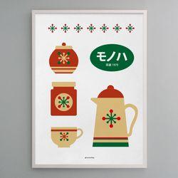 일본 유니크 디자인 포스터 M 레트로티팟 A3(중형)