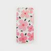 벚꽃엔딩 (아이폰6)