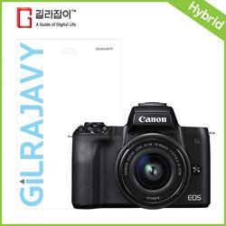 캐논 EOS M50 리포비아H 고경도 액정보호필름 (2매)
