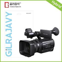 소니 HXR-NX100 리포비아H 고경도 액정보호필름 (2매)