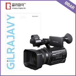 소니 HXR-NX100 BBAR 액정보호필름 (2매)