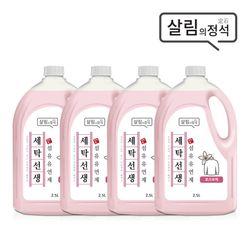 살림의 정석 세탁선생 섬유유연제 2.5LX4