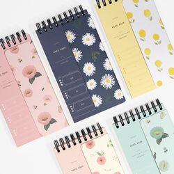 2000 꽃길 가림 단어장 (랜덤발송)