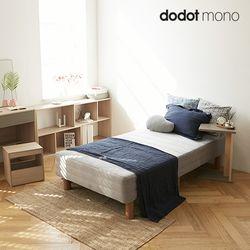 두닷모노 로디 일체형 침대S그레이