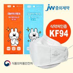 오버액션토끼 미세먼지 황사 마스크 2팩 KF94
