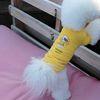 [T.바나나밀크티셔츠]Banana Milk T
