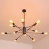 boaz 미라쥬 12등 방등 거실등 LED 인테리어 조명