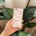 XOXO phone case (다기종)