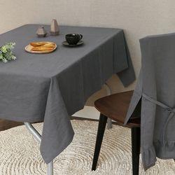 루젠 의자 등커버3 - 딥그레이 (단품)