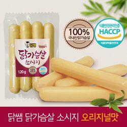 [닭쌤] 소시지 오리지널맛 6kg (120gX50팩)