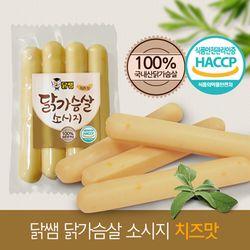 [닭쌤] 소시지 치즈맛 8.4kg (120gX70팩)