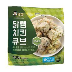 [닭쌤] 닭안심 치킨큐브 깻잎맛 10kg (100gx100팩)